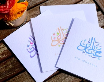 EID cards - pack of 5 or 10 - Greeting cards, perfect to personalise