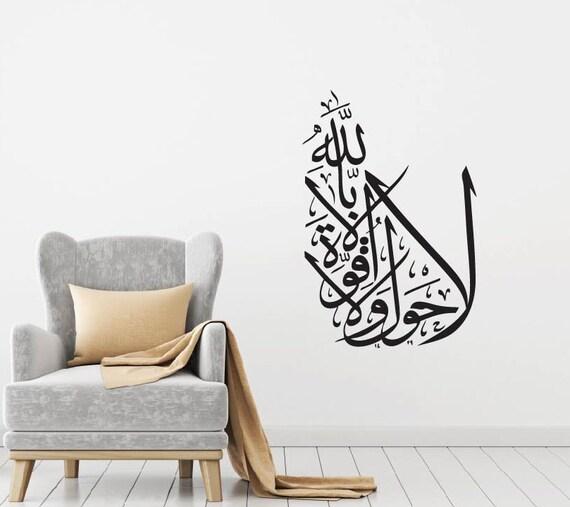 Islamic Wall Art Sticker La Hawla Wa La Quwwata illa Billah Calligraphy Decal LH