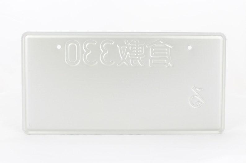 Kurashiki \u5009\u6577 Japan Japanese JDM License Plate ...