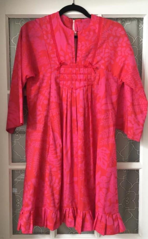 Vintage short summer dress