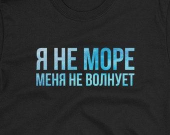 russische spreuken gezegden Russische gezegden | Etsy russische spreuken gezegden