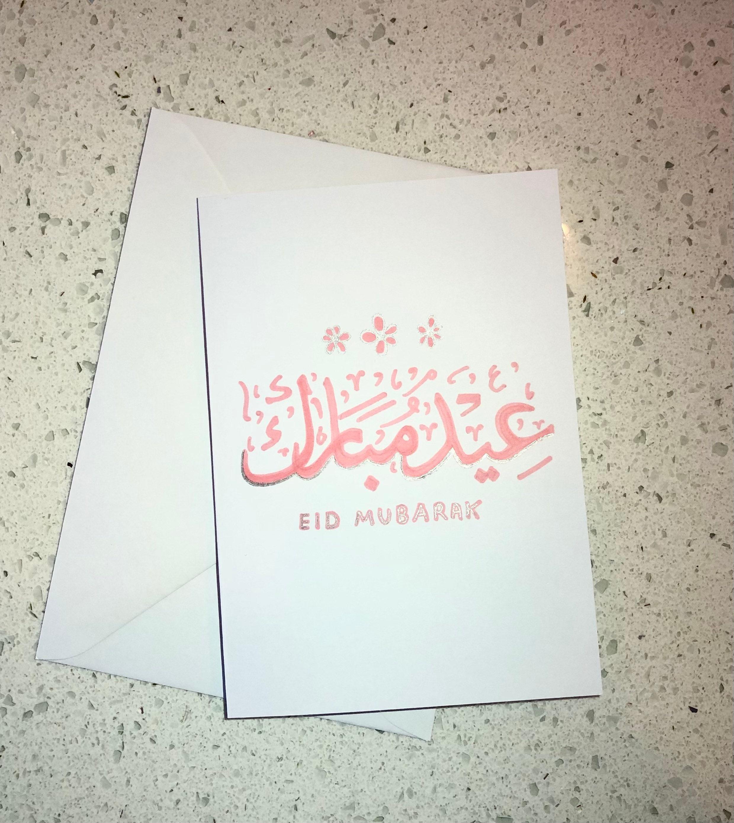 handmade eid mubarak card eid greeting cards pack of 4 a6