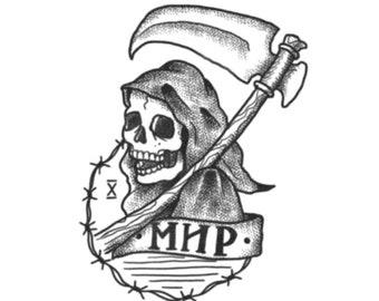 c3c11ee0b Silent Death - Grim Reaper Temporary Tattoo / Russian Criminal Temporary  Tattoo / Russian Prisoner Temporary Tattoo / Death Tattoo
