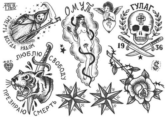 45 Tough Prison Tattoos And Their Meanings 15