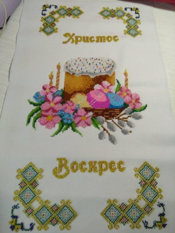 Easter Napkin Rushnyk Pascha Gift Idea DIY beaded embroidery kit