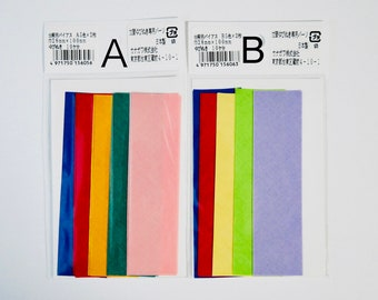 10colors,2 set,Kaga thimble,pedestal bias,material,For 10 thimbles,blue  red  yellow  green  pink  blue  red green Bias tape