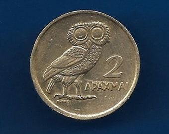 UNC ATHENIAN OWL PHOENIX FLAMES 2 DRACHMAS GREECE COINS 1973B