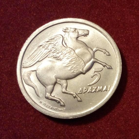 Greece 15 Coins lot 5 Drachmai 1973 Pegasus Flying Horse