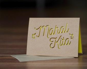 Mahal Kita - Tagalog Greeting Card