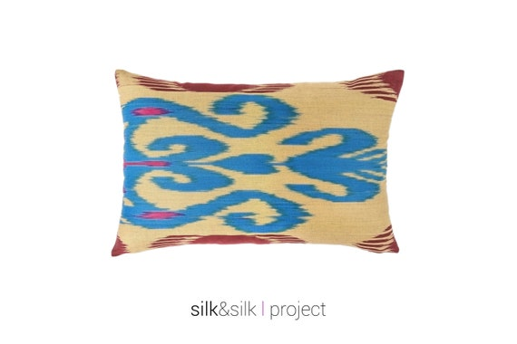 14x21 Silk Ikat Pillow Cover Rectangle Pillow Cover Etsy