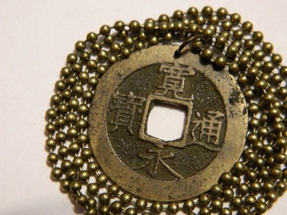 Antike 1768 1769 Japan 4 Mon Bargeld Münze Japanische Münze Etsy