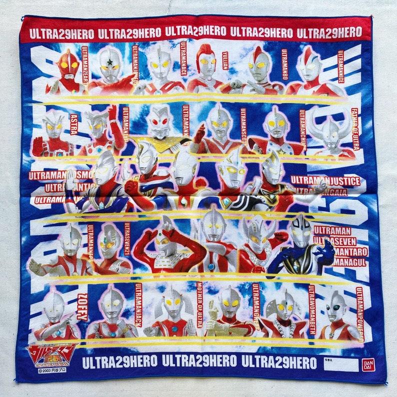 Vintage ultraman handkerchief