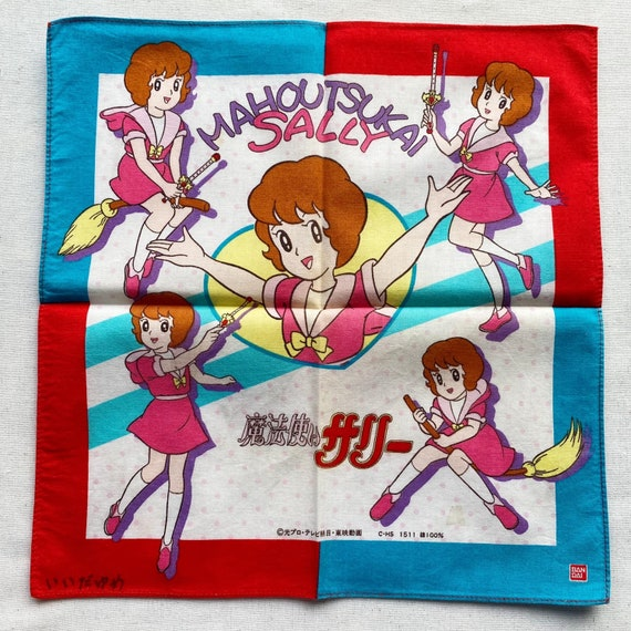 Vintage mahoutsukai sally handkerchief
