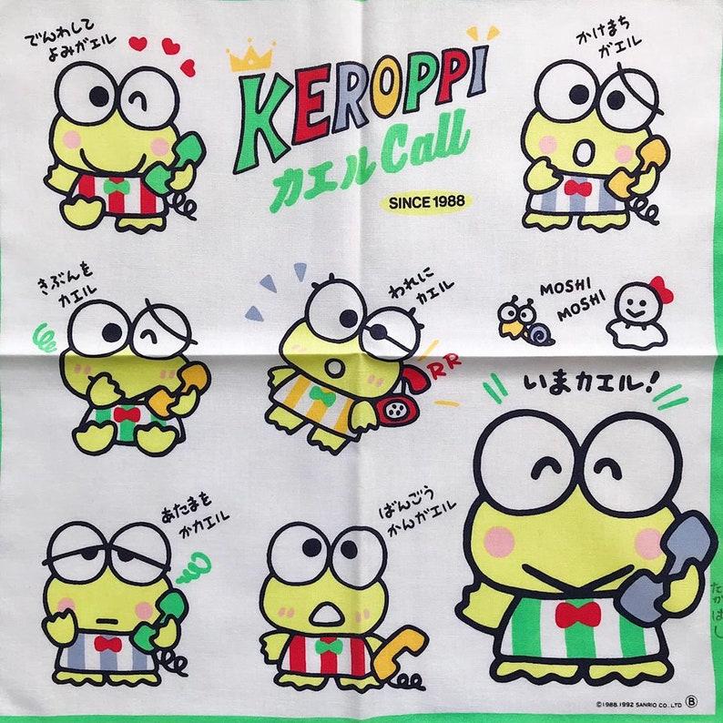 Vintage Kero Kero Keroppi no Daibouken Free Shipping Cartoon Handkerchief  Made in Japan