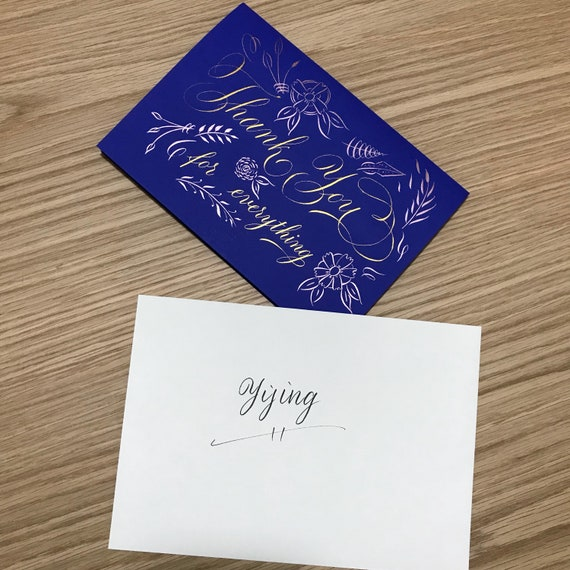 Customizable Thank You Cards Etsy