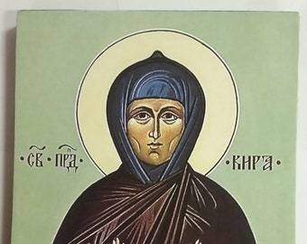 Saint Kyra of Syria