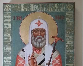 Tikhon Patriarch of Moscow