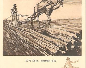 Judaica vitage postcard E. M. Lilien-Ackender Jude