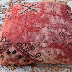 Embroidered pouf Handmade Sabra pouf Moroccan poufs Decorative pouf Floor Pouffe Home decor Vintage pouf Azilal Berber poufs Kilim pouf
