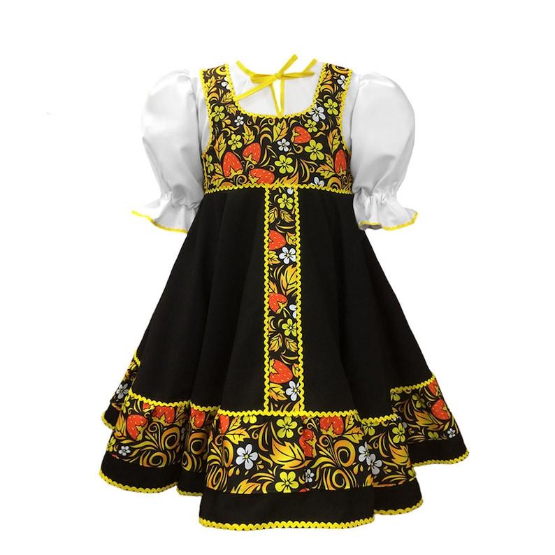 51c228a07 Russian dress women Khokhloma Gzhel sarafan dance costume | Etsy