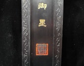 Rare Fine Large Old Chinese Ink Stick Inkslab quot QianLong quot Period Mark