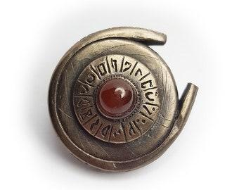 Stargate Dial Home Device Badge Pin Atlantis SG1