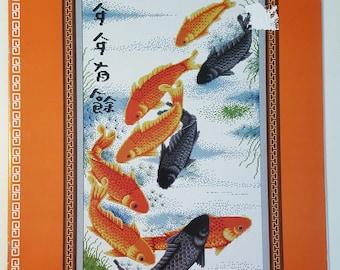 Fish of Fortune Cross Stitch Pattern from PINN Art & Technology LE-37M Designed by Rungrat Puthikul