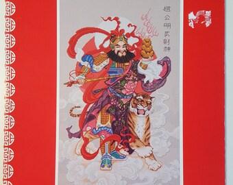 Chinese God of Wealth Cross Stitch Pattern 'Tsai Shen Yeh' from PINN Art & Technology LE-59I Designed by Jiang Lhong Lhan