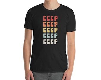 5c78bdf62 Retro CCCP Soviet Union T-Shirt (Unisex)   Communist Russia USSR Tee Shirt  Gift Idea
