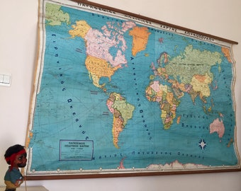 Pull Down World Map Etsy