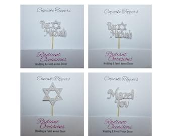 Mazel Tov Cupcake Toppers (Qty 12), Glitter, Jewish, Bar Mitzvah, Bat Mitzvah