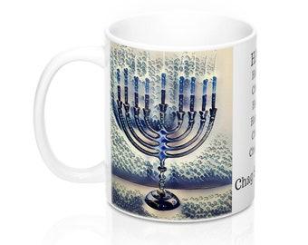 Hanukkah Chanukah Mug, Hanukkah gift, Jewish Holiday gift, Blue Menorah Mug, Gifts for Chanukah, Mugs in Hebrew