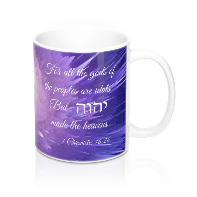 Yahweh Hebrew Sacred Name Bible Verse Galaxy Mug, Messianic gifts, Hebrew  Judaica, tetragrammaton, Hebrew mugs