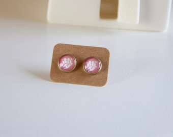 "Pattern ""with Chinese character"" cabochon earrings"