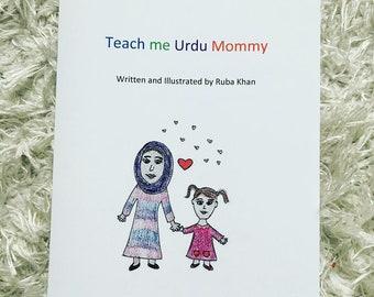 Suggest me meaning in urdu
