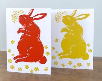 Happy Bunny – linoprint letterpress card