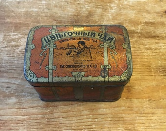 Small Antique Swee-Touch-Nee Tea Tin 1930/'s