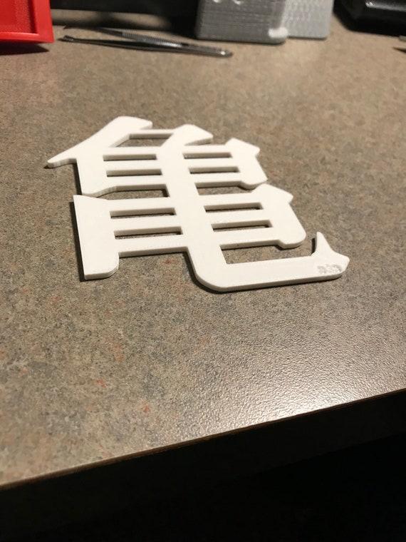 3d Printed Dragonball Z Dbz Turtle Symbol Etsy