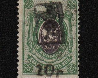 Armenia, 1920, SC 233a, mint. c844