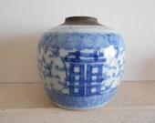 A good 18th 19th cent chinese blue and white Ginger Jar with a quot Good luck quot characther mark China, antique chinese porcelain china porcelain