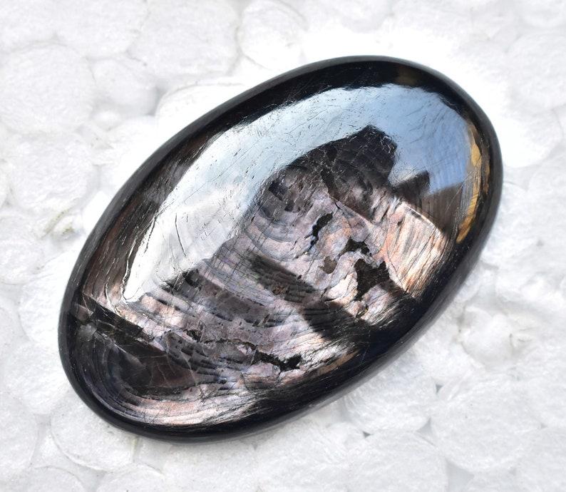 Hypersthene Cabochon  Top Grade Hypersthene Gemstone  AA+ Hypersthene  Jewelry  Oval Shape  60.55 Ct  38X24X6 mm Loose Gemstone E-113
