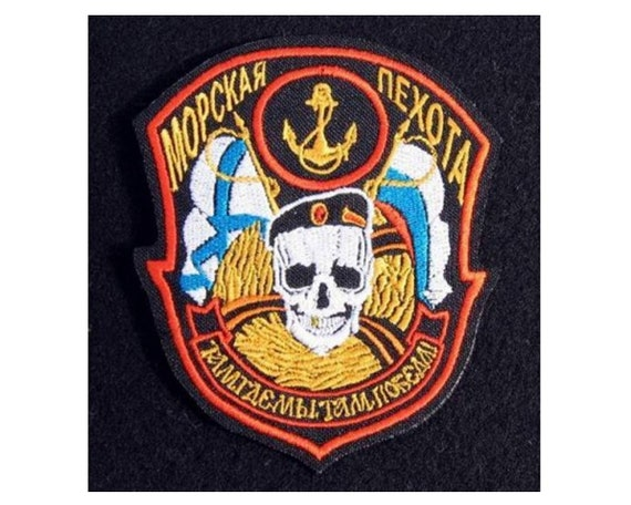 Russian Marines Spetsnaz Ussr Embroidery Patch 32 Etsy