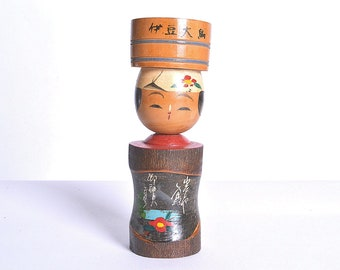 Japanese Vintage Kokeshi Doll  18cm japanese traditional wooden doll