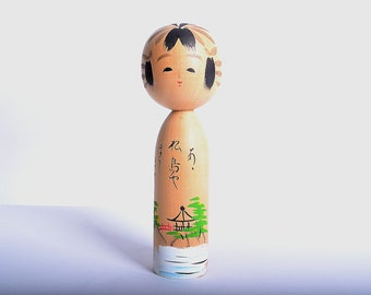 Japanese Vintage Kokeshi Doll  21cm japanese traditional wooden doll