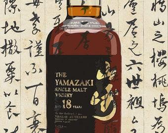 Yamazaki Whisky Poster - WhiskyArt (DOWNLOAD)