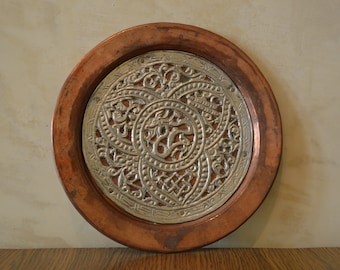 Copper Wall Plate Etsy