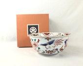 EXC Japanese Imari Porcelain Bowl w Mark Original Box Birds Flowers 7 quot