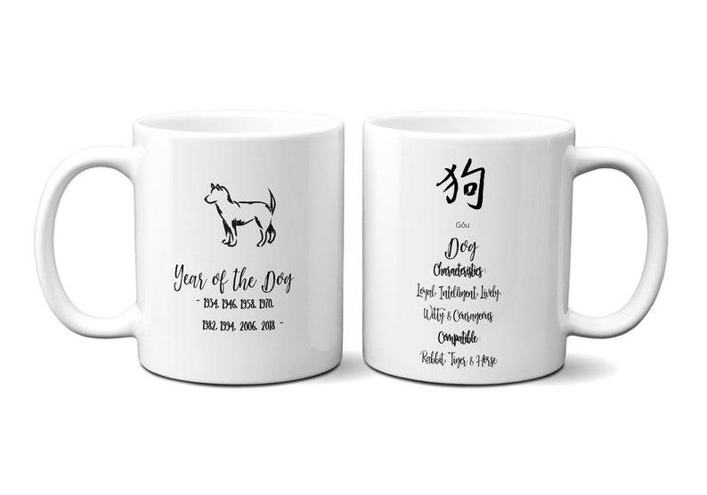 Year of The Dog Mug-Chinese Zodiac Mug-Chinese Zodiac-Astrology  Mugs-Astrology-Gifts For Her-Gifts For Him-Birthday Gift-Coffee Mug-Tea Mug