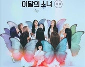 LOONA - x x Mini Repackage Limited Press A Cover Sealed Kpop Album CD OPPANG