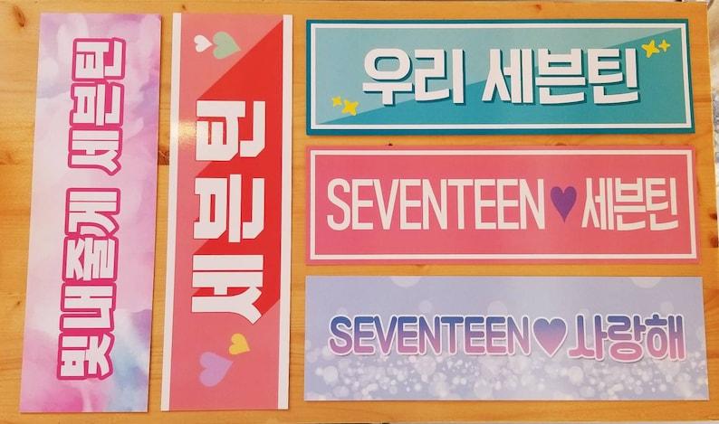 Slogan Banner and Photocard Set BTS Bangtan Army Seventeen Carat Twice  Blackpink EXO Kpop Merch OPPANG